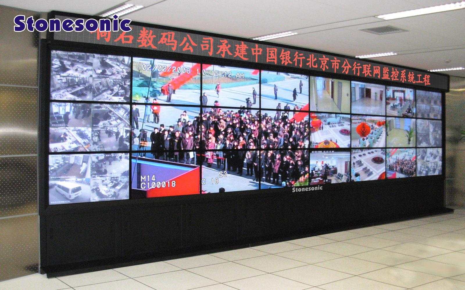 北京中国银行项目